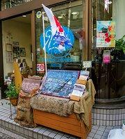 Swan Cafe & Bakerytakinogawa