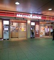 Irorian Kiraku, Ueno