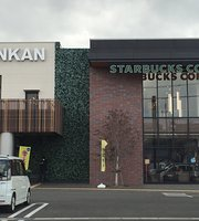 Starbucks Coffee Saga University Dori