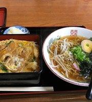 Uogishi