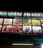 Indian restaurant hotel