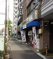 Nihonkai Omori