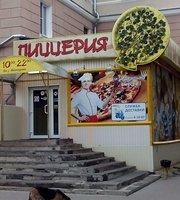 Pizzeriya Na Moskovskoi
