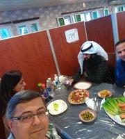 Al Shamam Restaurant