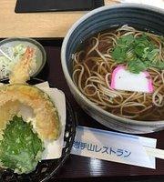 Iwate-Yama Service Area (Downbound) Restaurant