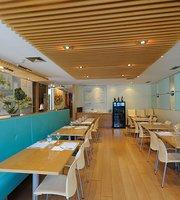 Restaurante Inausti