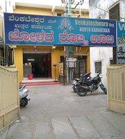 Shree Venkateshwara North Karnataka Hotel