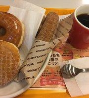 Mister Donut Ina