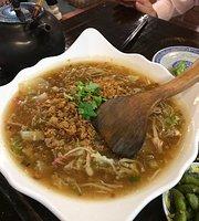 Chun Huai Jiu Restaurant - Yilan Store