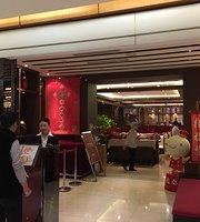 Din Tai Fung - Shin Kong Place