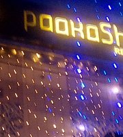Paakashala