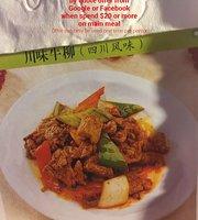 Golden Lin Roing Restaurant