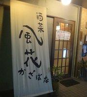 Shusai Home Cuisine Kazabana