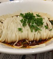Din Tai Fung (World Financial Center)