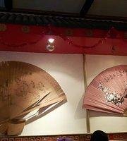 China Park Restaurant