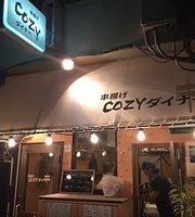 Kushiage Cozy Diner