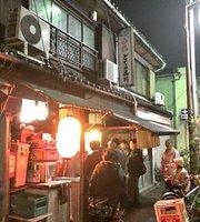 Doteno Shinagawa