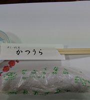 Katsuura Kyushichimaru
