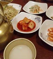 Korean cuisine Oiso