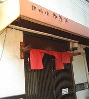 Taruya Higashi-Ueno