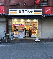 Tenpura Bowl Tenya Kashiwa East Entrance