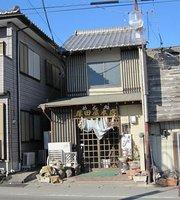 Atsutaya Main Store Main Store