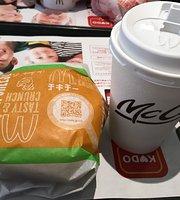 McDonald's Route 19 Shiojiri Hirooka