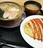 Oshokujidokoro Kitcho