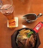 The Kitchen Ginza Lion Sapporo Stella Place