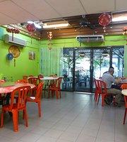 Restaurant Fook Kee