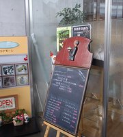 Cafe Restaurant Conamore