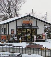 Kobiru Cafe Hiraizumi