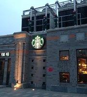 Starbucks (XiYuan)