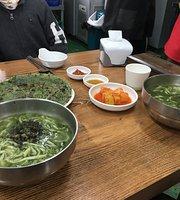 Hanrim Noodles Soup