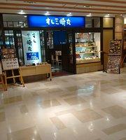 Misakimaru