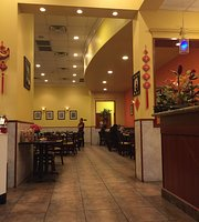 ‪Chang's Chinese Restaurant‬