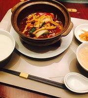 Chinese Cuisine Okaro