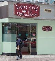 Bún Chả Việtnamese Restaurant