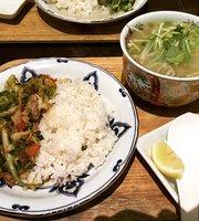 Vietnamese Noodles Pho Restaurant Hidarimaki
