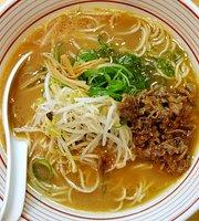 Mokkei Noodle House