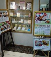 Coffee Store Asanuma Takashimaya