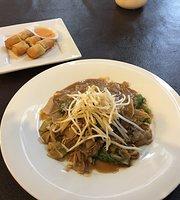 Tanthai Restaurant