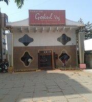 Gokul Veg