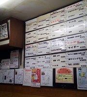 Tecchan Nabe Yasumori Amagasaki Main Store