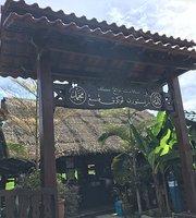 Restoran Selera Pokok Pisang