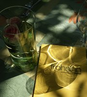Frohsinn Hotel Restaurant
