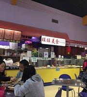 Wonderful Chinese Gourmet