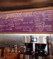 Amazing Coffee Shop No. 1
