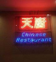 Tian Chwu