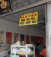 Sai Lam